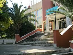 Balçova Turizm Eğitim Merkezi