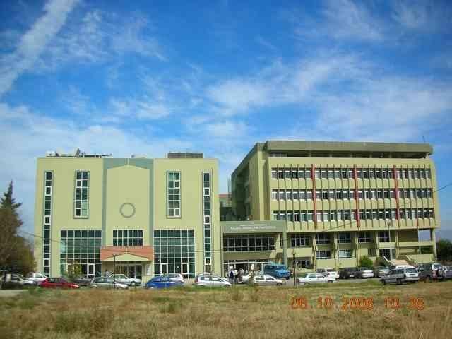 Dokuz Eylül Üniversitesi Güzel Sanatlar Fakültesi