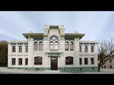 Fatih Sultan Mehmet Vakıf Üniversitesi Prof Dr Fuat Sezgin İslam Bilim Tarihi Enstitüsü