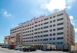 İstanbul Rumeli Üniversitesi Radyoterapi