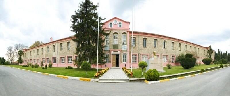 İstanbul Sabahattin Zaim Üniversitesi Mühendislik ve Doğa Bilimleri Fakültesi