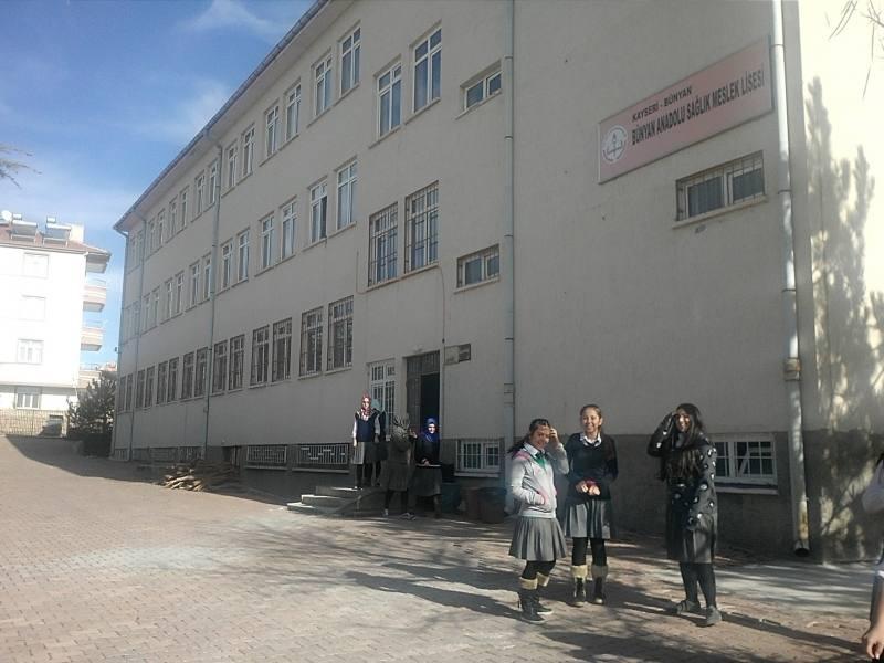 Hamidiye Mesleki ve Teknik Anadolu Lisesi