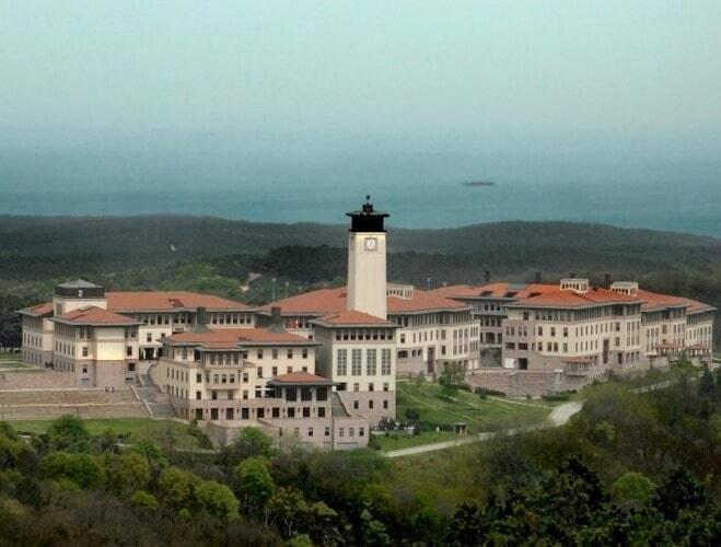 Koç Üniversitesi Mühendislik Fakültesi
