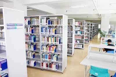 Yeditepe Üniversitesi Kütüphanesi