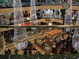 Atrium Alışveriş Merkezi