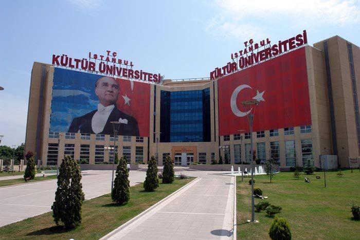 İstanbul Kültür Üniversitesi CEHAMER