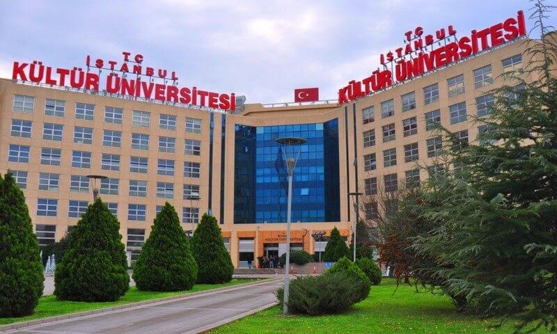 İstanbul Kültür Üniversitesi Atatürk İlkeleri ve İnkılap Tarihi Bölümü