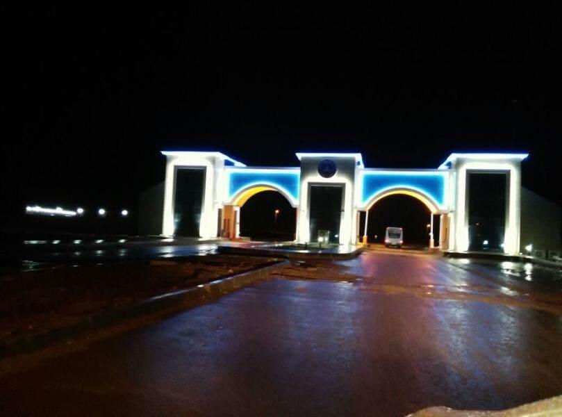 Kırklareli Üniversitesi Teknoloji Fakültesi